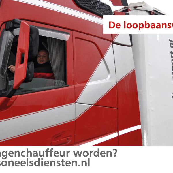 loopbaanswitch-a12