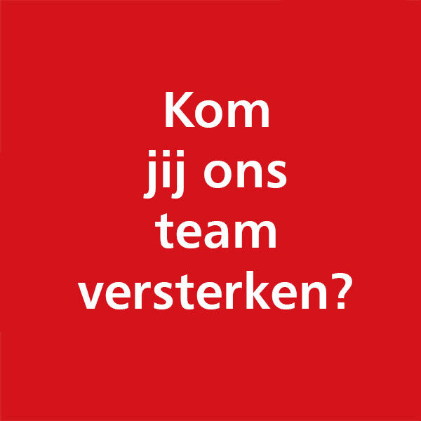 interne-vacatures-a12